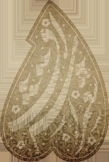 جشنواره شعر اشراق